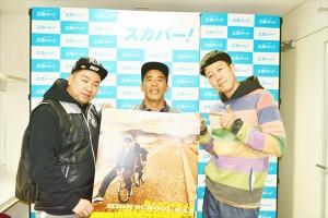 「BAZOOKA!!!高校生RAP選手権」で若きラッパーたちが熱いバトル!