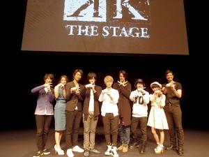 「舞台『K』第二章」上演決定!松田凌、荒牧慶彦らが登場したイベントで発表