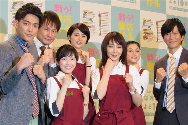 渡辺麻友、ドラマ主演は「秋元康さんからのLINEで知った」