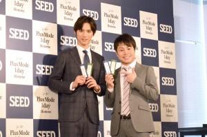 福士蒼汰(左)とNON STYLE井上裕介