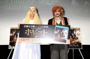 「ホビット 決戦のゆくえ」Blu-ray&DVDリリース記念試写会に登場したJOY(左)とデニス・植野行雄