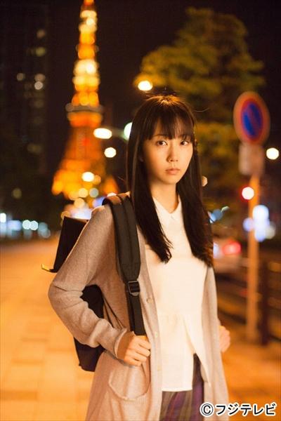 『妄想彼女』に出演する木南晴夏