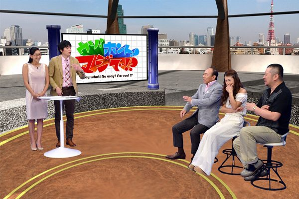 博多大吉が地上波初MCの浅田舞に太鼓判!「席が一個奪われた」