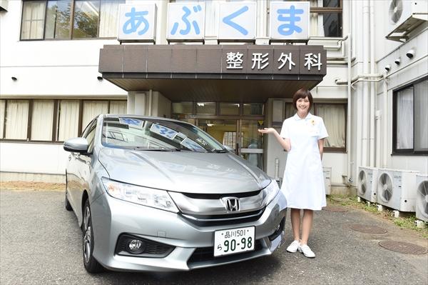 Hondaの乗用車GRACEと『ヤメゴク~』出演中の本田翼