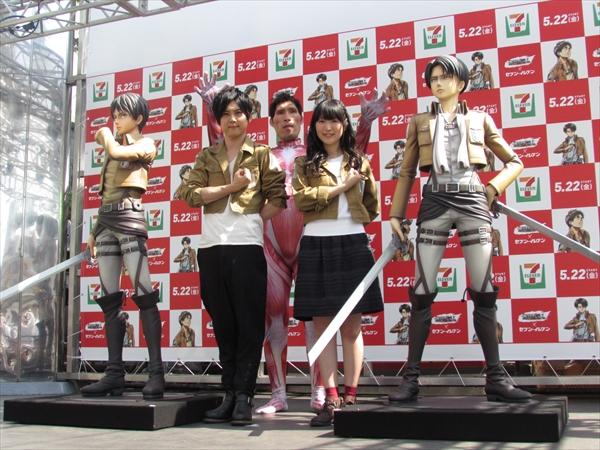 「進撃の巨人×セブン-イレブン」発表会に登場した梶裕貴と石川由依