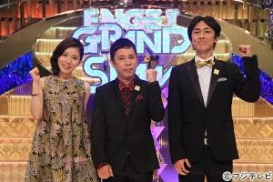 『ENGEIグランドスラム』MCのナインティナインと松岡茉優