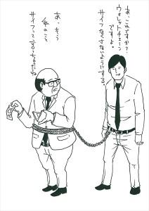 『サラリーマン山崎シゲル~THE SWORD OF GALAXY~』
