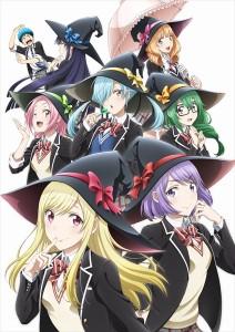 『山田くんと7人の魔女』ビジュアル