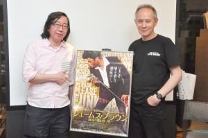 『ジェームス・ブラウン~最高の魂(ソウル)を持つ男~』トークイベントに登場したピーター・バラカン(右)と音楽評論家の吉岡正晴