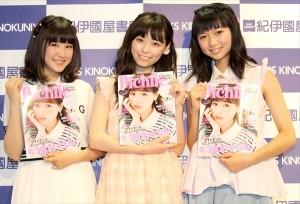 「ピチレモン」リニューアル号発売記念イベント(左から)関根莉子、福原遥、上白石萌歌