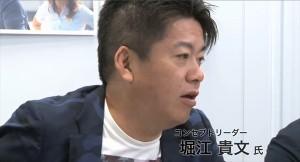 「スコーピオン」PRコンセプト・リーダーの堀江貴文