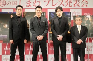『ご縁の国しまね』プロモーション プレス発表会(左から)小林直己(EXILE、三代目J Soul Brothers)、EXILE AKIRA、青柳翔(劇団EXILE)