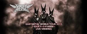 「BABYMETAL WORLD TOUR 2015 ~巨大天下一メタル武道会~」ライブビューイング決定