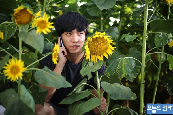 <p>「今日の恋愛」(C)2015 CJ E&M CORPORATION, ALL RIGHTS RESERVED</p>