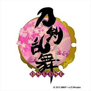 『刀剣乱舞』ロゴ