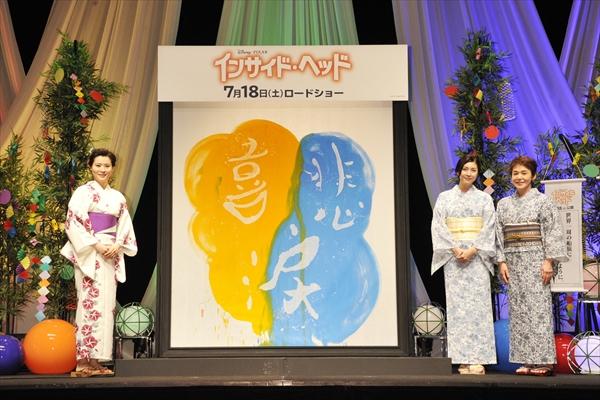「胸がいっぱい」竹内結子&大竹しのぶが書家・紫舟のパフォーマンスに感激