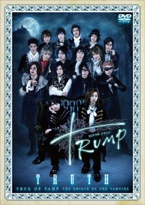 Dステ12th 「TRUMP」 TRUTH