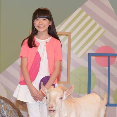 芦田愛菜がEテレ夏特番で共演したのは…ヤギ!?「家に連れて帰りたい」