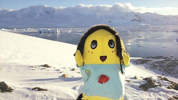 """ふなっしーの""""南極大陸大冒険""""がDVD化「笑いあり感動あり梨汁ありの大スペクタクル!」"""