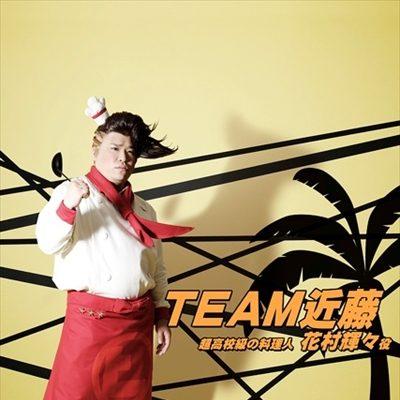 舞台「スーパーダンガンロンパ 2 THE STAGE ~さよなら絶望学園~」追加公演決定!