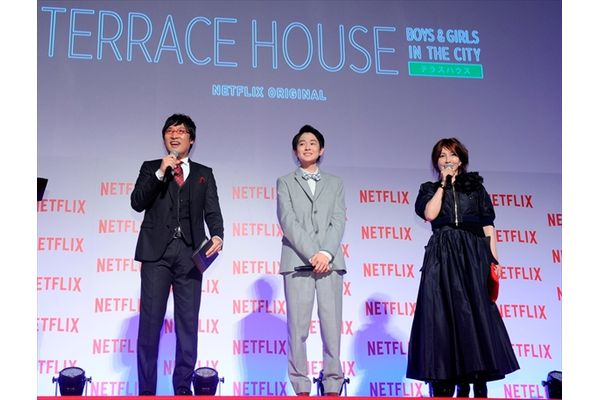 『テラスハウス』最新作スタジオメンバーは14歳の俳優・望月歩に決定!