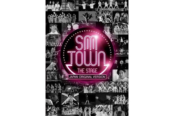 東方神起、EXOらの舞台裏映像も!映画「SMTOWN THE STAGE」BD&DVD発売決定