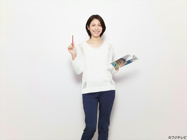 <p>『早子先生、結婚するって本当ですか?』に出演する松下奈緒</p>