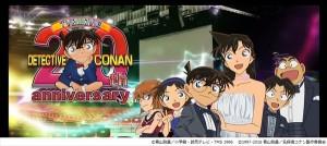 TV&MOVIE20周年記念『名探偵コナン』コンサート2016