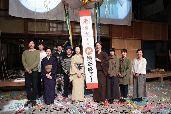 「あさが来た」クランクアップ!波瑠、玉木宏、宮﨑あおいらが感謝の言葉