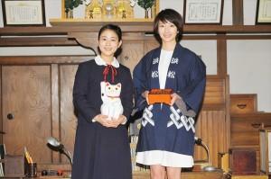 波瑠から招き猫のプレゼントに高畑充希「びっくりぽん!」
