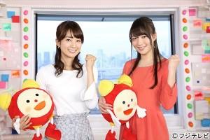 『めざましテレビ』お天気キャスターに就任した阿部華也子(右)と小野彩香