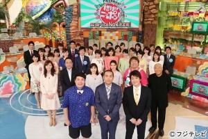 『FNS各局対抗!格付けニッポン!最強グルメNo.1決定戦!』