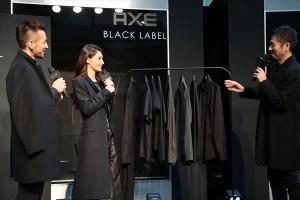 「AXE BLACK LABEL」お披露目イベント