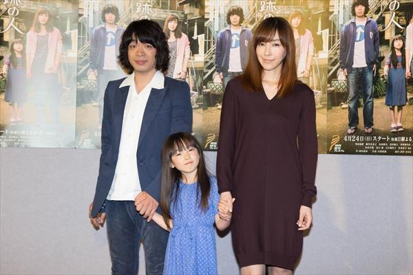 <p>峯田和伸、連ドラ『奇跡の人』決め手は共演の「麻生久美子」</p>