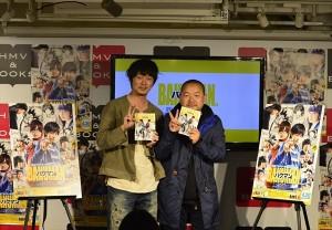 新井出演のいきさつを大根監督が暴露!『バクマン。』Blu-ray&DVD発売