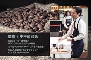 イオンシネマで映画館専用コーヒーを発売開始!