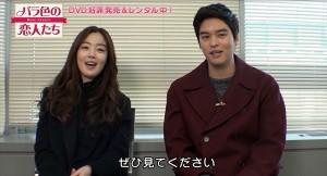 「バラ色の恋人たち」イ・ジャンヌ&ソナのインタビュー映像公開
