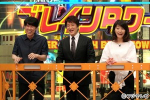 『ネプリーグSP』東大vs早稲田vs青山学院!究極のインテリ頂上決戦勃発!?