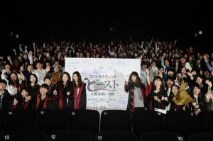 『ファンタスティック・ビーストと魔法使いの旅』公開決定セレブレーション・イベント