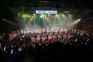 「HKT48劇場移転・リニューアルOPEN特別公演」