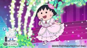 アニメ「ちびまる子ちゃん」