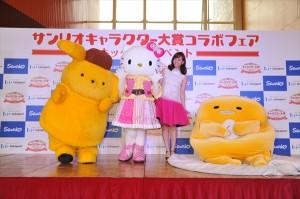サンリオキャラクター大賞コラボフェア キックオフイベント