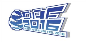 「DIGIMON ADVENTURE FES. 2016」