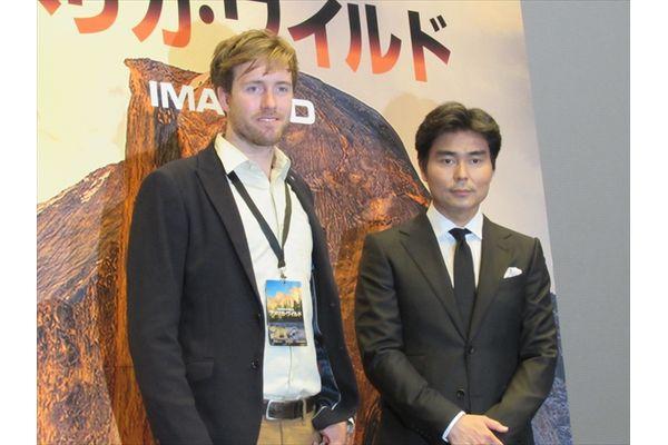 「アメリカ・ワイルド」ジャパン・プレミアに日本版案内人・小澤征悦らが登壇