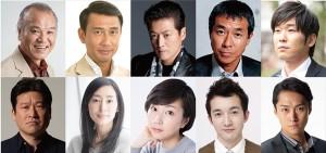 陣内孝則監督作品映画「幸福のアリバイ~」中井貴一、木村多江ら主要キャスト発表!