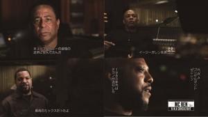 全世界にラップ旋風を巻き起こしたN.W.A.の姿を描いた衝撃作『ストレイト・アウタ・コンプトン』6・3ブルーレイ&DVDリリース