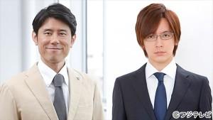 『営業部長 吉良奈津子』に出演する原田泰造とDAIGO