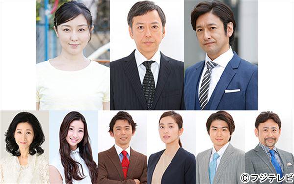 <p>『営業部長 吉良奈津子』出演者発表</p>