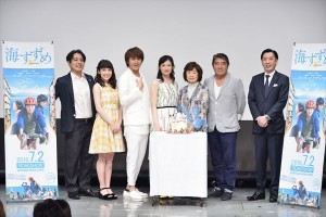 映画『海すずめ』完成披露プレミア上映会