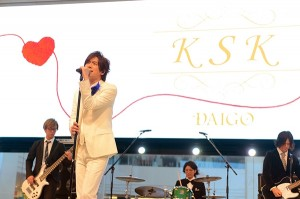 新婚DAIGOに2000人から祝福の嵐!